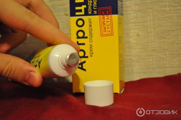 Артроцин - цена, капсулы, инструкция по применению, отзывы, мазь, гель, крем