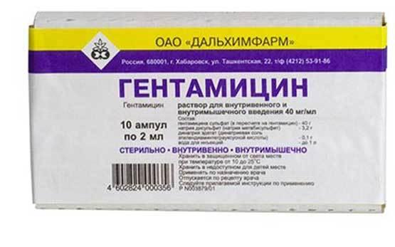 Гентамицин - инструкция по применению, цена, отзывы, аналоги