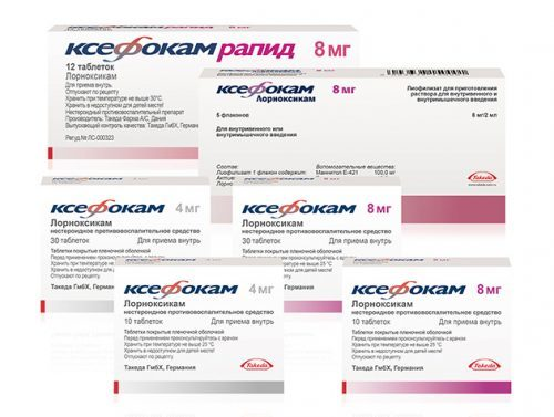 Ксефокам - инструкция по применению, уколы, таблетки, аналоги, цена