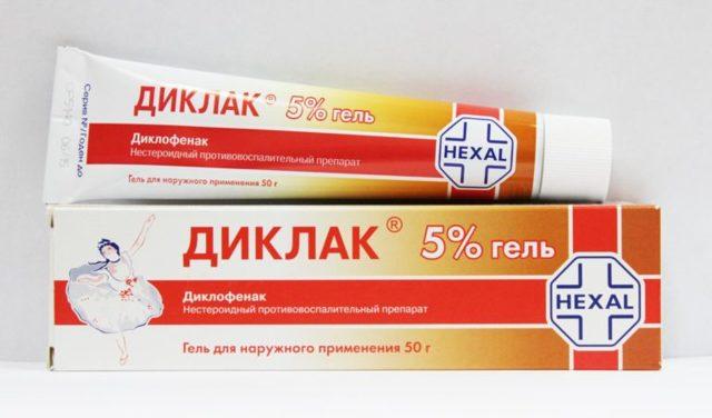 Таблетки при остеохондрозе шеи - уколы, мази, что пить от боли в шее