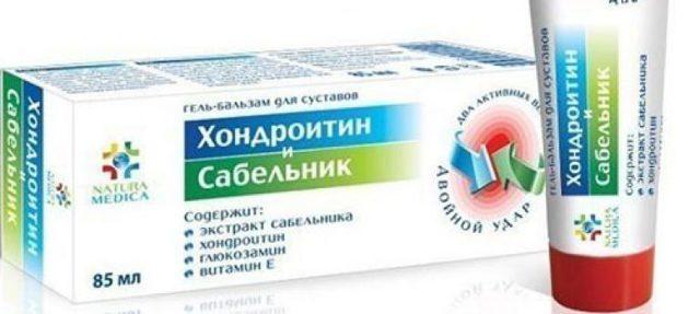 Структум - инструкция по применению, отзывы и аналоги, 500, таблетки