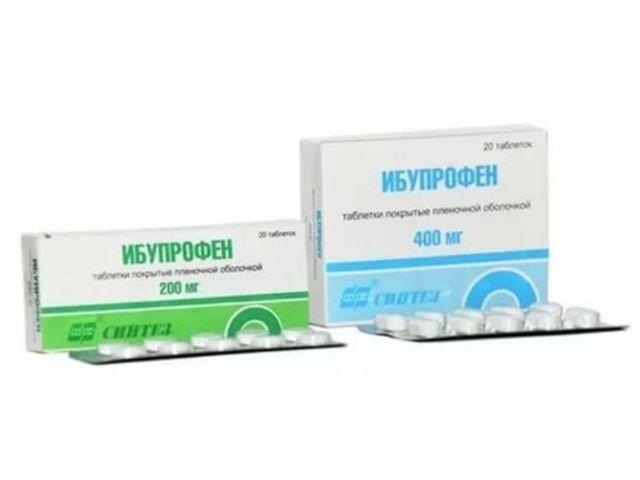 Ибупрофен - инструкция по применению, от чего помогает, таблетки, цена, отзывы, аналоги