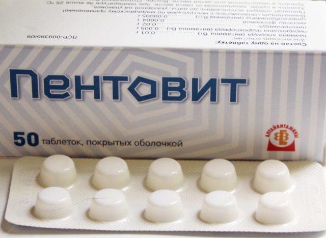 Нейромультивит - инструкция по применению, цена, отзывы, аналоги, 60 таблеток