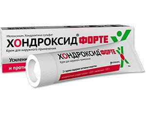 Хондроксид - инструкция по применению, мазь, таблетки, цена, отзывы, аналоги, гель