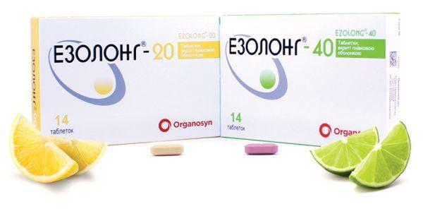 Эзомепразол - инструкция по применению, цена, отзывы, аналоги, эзолонг 40, 20
