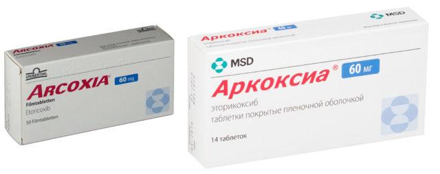 Эторикоксиб - инструкция по применению, цена, отзывы, аналоги, таблетки
