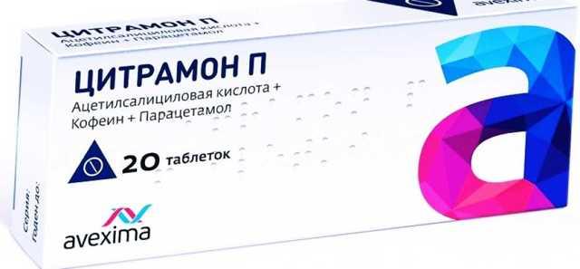 Цитрамон - инструкция по применению, от чего помогает, состав, таблетки