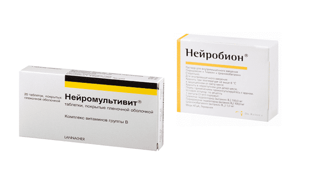 Нейробион - инструкция по применению, цена, отзывы, аналоги, таблетки