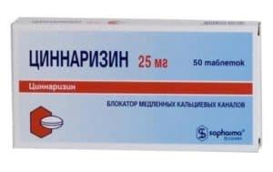 таблетки от головокружения при остеохондрозе подобранно