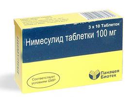 Нимесулид - инструкция по применению, цена, отзывы, аналоги, от чего, таблетки