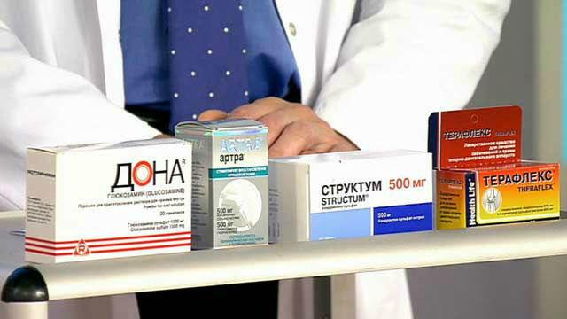 Глюкозамин - инструкция по применению, цена, отзывы, аналоги, максимум