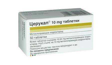Церукал - инструкция по применению, таблетки, от чего, цена, отзывы, аналоги