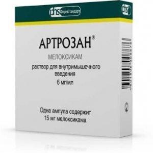 Артрозан - инструкция по применению, цена, отзывы, уколы, таблетки, для чего