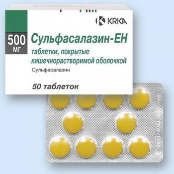 Сульфасалазин - инструкция по применению, цена, отзывы, аналоги