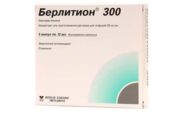 Берлитион 600 мг: инструкция по применению раствора в ампулах для капельниц