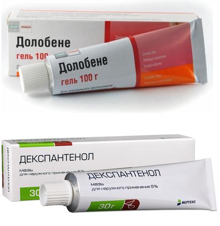 Ревматоидный артрит народные методы лечение