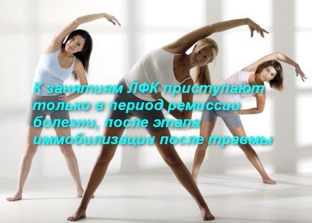 Лечебная физкультура при артрозе плечевого сустава