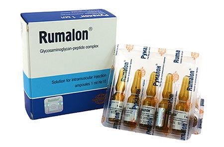 Румалон - инструкция по применению, цена, отзывы, аналоги
