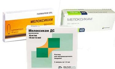 Мелоксикам - инструкция по применению, цена, отзывы аналоги, таблетки, уколы