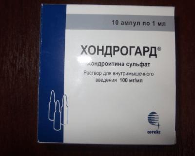 Хондрогард - инструкция по применению, отзывы, аналоги, уколы, цена, лекарство