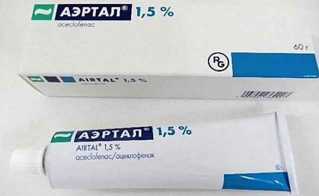 Аэртал - инструкция по применению, цена, отзывы, аналоги, таблетки, крем, мазь