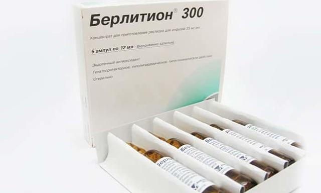 Берлитион - инструкция по применению, 600, 300, таблетки, цена, отзывы, аналоги
