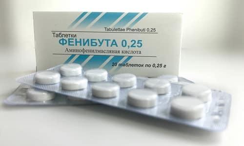 Гидазепам - инструкция по применению, цена, отзывы, аналоги, таблетки