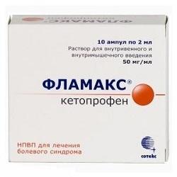 Фламакс - инструкция по применению, уколы, таблетки, цена, аналоги, отзывы