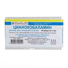 Цианокобаламин - инструкция по применению, что это такое, витамин в12 в ампулах