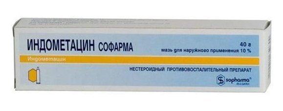 Индометацин - инструкция по применению, свечи, мазь, таблетки, цена, отзывы
