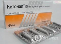 Кетонал - инструкция по применению, таблетки, уколы, от чего помогает, мазь