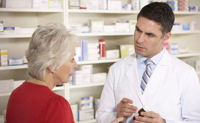 Атропин - инструкция по применению, цена, в ампулах, таблетки, дозировка, что это