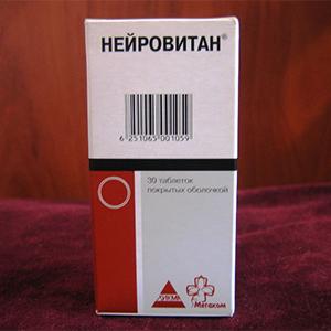 Нейровитан - инструкция по применению, цена, отзывы, аналоги в России