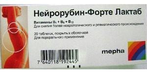 Нейрорубин - инструкция по применению, цена, отзывы, аналоги, в ампулах