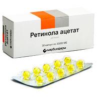 Ретинола Ацетат - инструкция по применению, что это такое, цена, отзывы, раствор