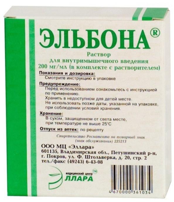 Эльбона - инструкция по применению, цена, отзывы, уколы, порошок, аналоги