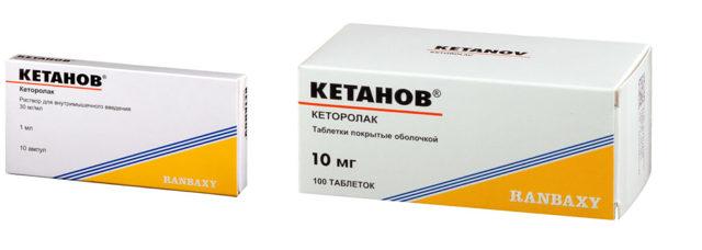 Кетанов - инструкция, от чего помогает, цена, таблетки, уколы, ампулы