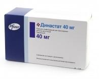 Целекоксиб - инструкция по применению, цена, отзывы, аналоги, 200 мг, таблетки