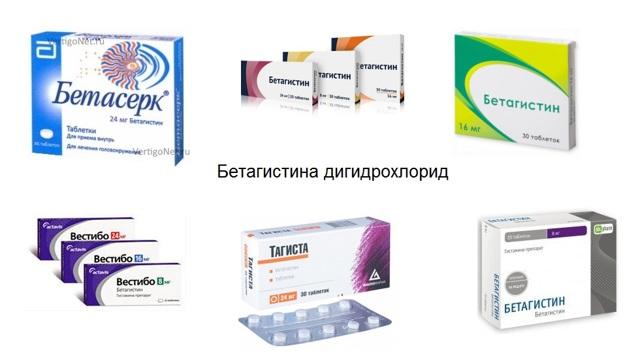 Бетагистин - инструкция по применению, цена, отзывы, аналоги, для чего, таблетки