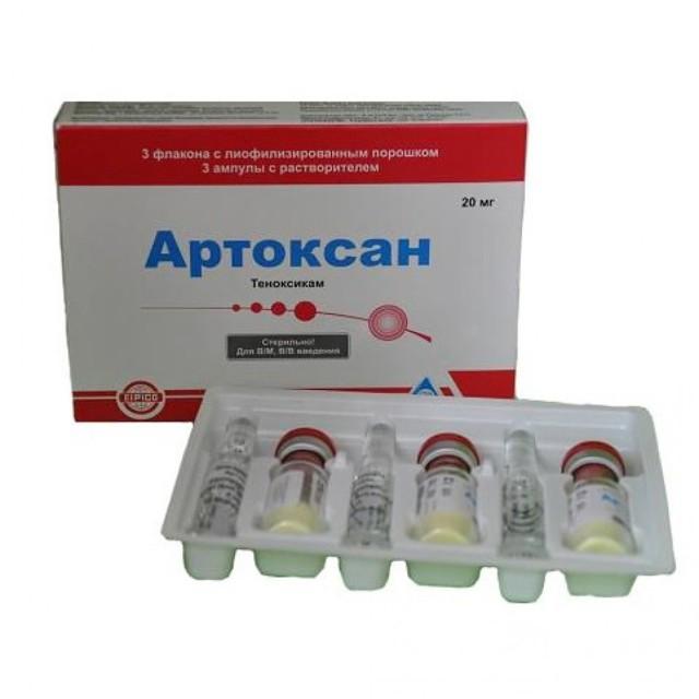 Артоксан - инструкция по применению, цена, отзывы, аналоги