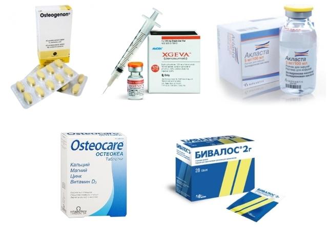 Остеогенон - инструкция по применению, цена, отзывы, аналоги