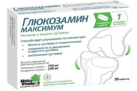 Глюкозамин Максимум - отзывы, цена, инструкция по применению