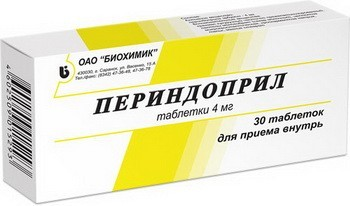 Периндоприл: инструкция по применению препарата, его цена, отзывы и аналоги, для чего нужен