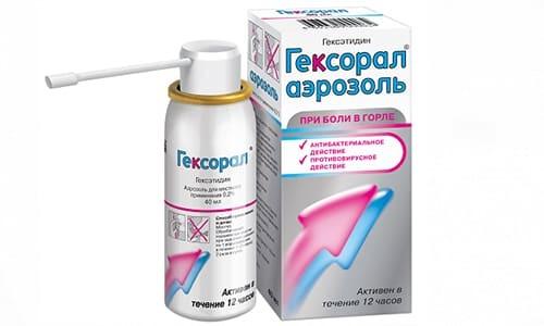 Мирамистин или гексорал что лучше для горла