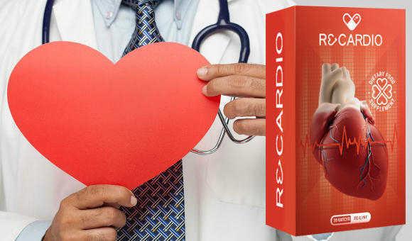 recardio от гипертонии: отзывы, цена, состав и стоит ли покупать