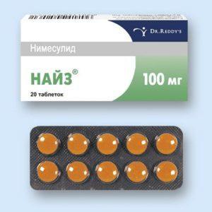 Лечение межреберной невралгии лекарствами (таблетки, уколы, мази)