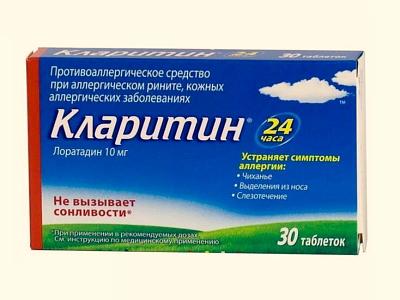 Стрептодермия у детей: быстрое лечение в домашних условиях, препараты