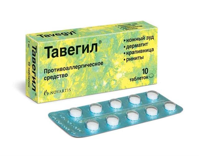 Таблетки и мазь от аллергии на солнце