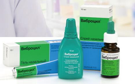 Виброцил для новорожденных: преимущества и особенности препарата