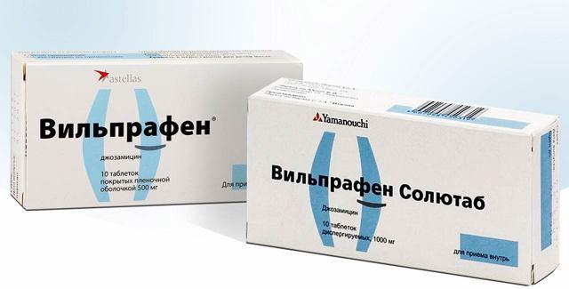 Вильпрафен при уреаплазме (уреаплазмозе): как принимать, дозировка, показания для лечения
